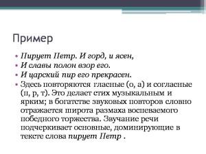 Слайд8